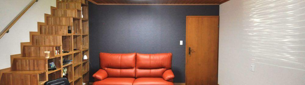 リフォーム後 洋室